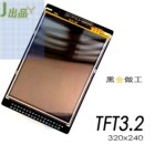 TFT 3.2 INCH 320X240 STM32 DISCOVERY