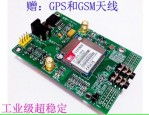 SIM908 Module GSM GPRS GPS Development Board