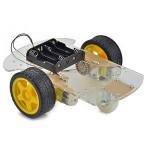 2wd Chasis kit robot arduino / 2wd sasis kit robot arduino