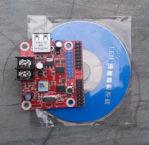 TF-SU Led Modul Controller