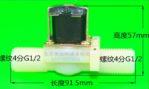 solenoid valve 1/2 inch inchi 1/2″ penutup aliran air otomatis DC 12V